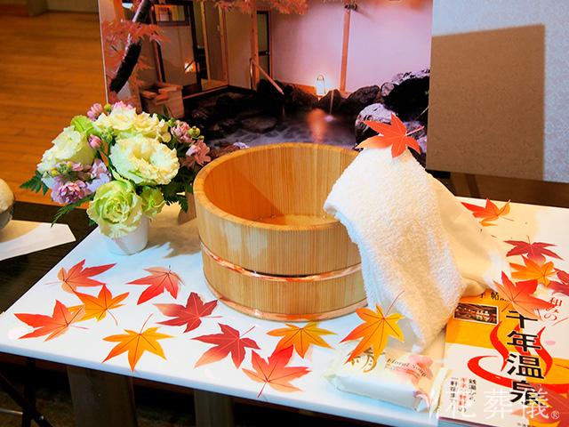 秋の温泉風の祭壇