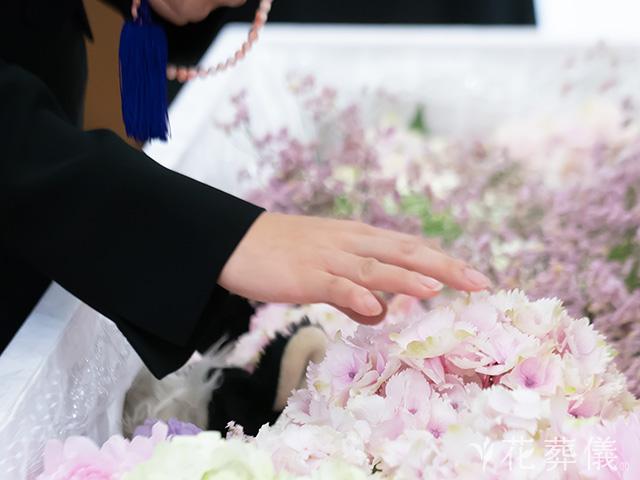 火葬式に花祭壇は作れるか