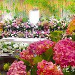 生花の花祭壇に宿る魅力