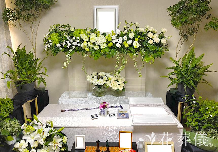 花祭壇とはどんなものか