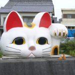 愛知県 常滑市の招き猫(2015年9月7日)