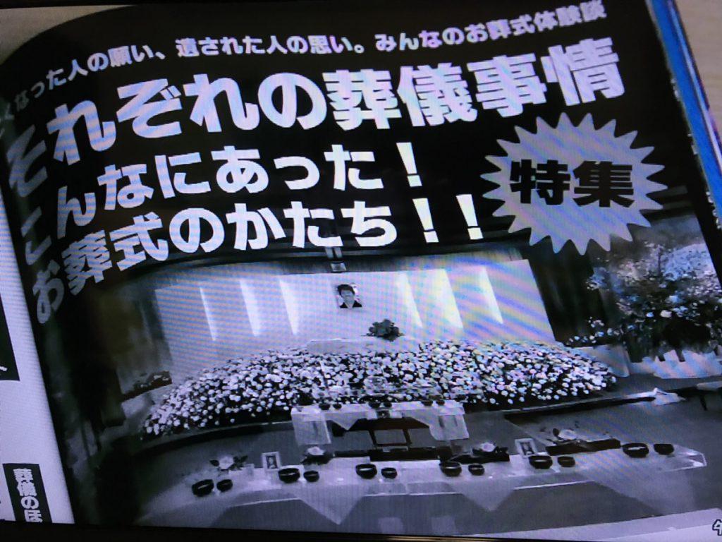 テレビ朝日相棒season16