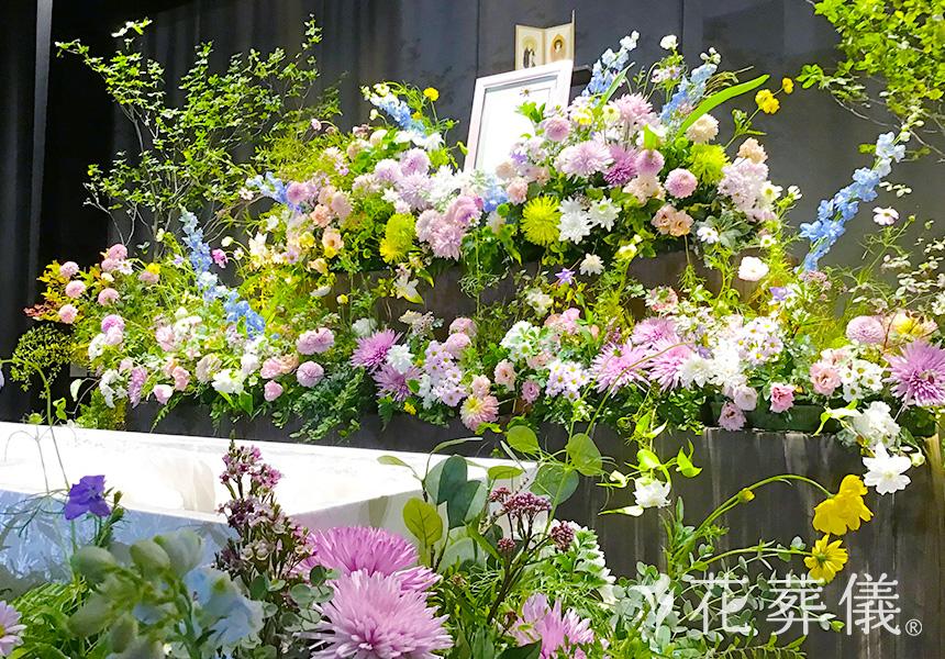 花葬儀の花祭壇