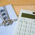 社葬の損金算入の範囲と必要な手続き