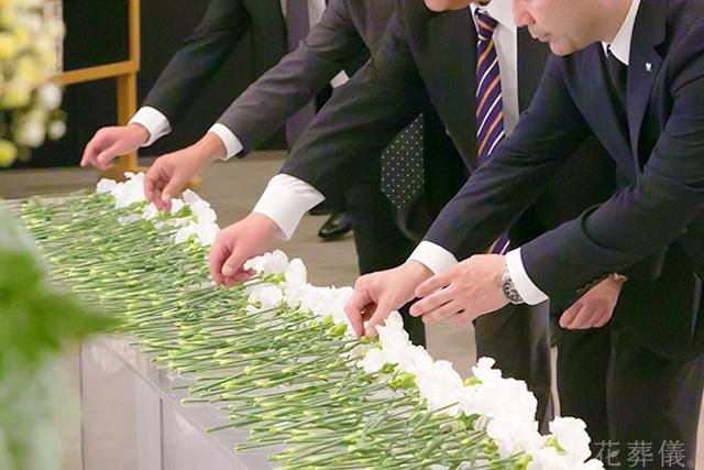 生花祭壇は社葬経費として認められる