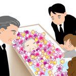 家族葬の費用相場はどれくらい?費用の内訳や一般葬との比較