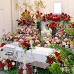 家族葬の基礎知識 ~家族葬を検討するときに参考になるまとめ~