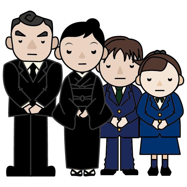 家族葬のデメリット