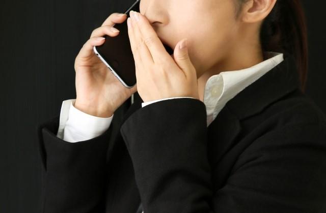 家族葬でも会社・職場には連絡が必要